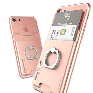 оригинальный держатель карман для телефона iRing Pocket розовый для хранения карт и визиток. Подробнее на www.iring2me.ru