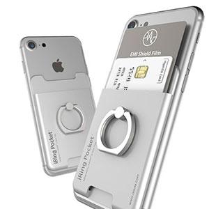 оригинальный держатель карман для телефона iRing Pocket серебристый для хранения карт и визиток. Подробнее на www.iring2me.ru